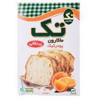 تک ماکارون پودر کيک پرتقالي500 گرم