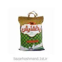 بخشایش برنج هندی۱۰ کیلویی