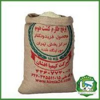 محمودی برنج کشت دوم۱۰ کیلویی