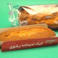 نان رضوی کیک صبحانه ساده