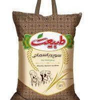 برنج پاکستانی