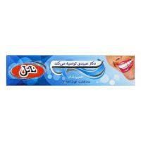 ناتل خمير دندان 65 گرم