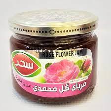 سحر مربای گل محمدی شیشه۴۰۰ گرم