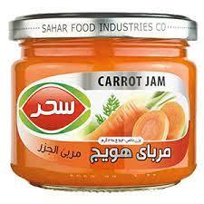 سحرمربای هویج شیشه۳۹۰گرم