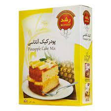 رشد پودر کیک آناناسی۵۰۰ گرم