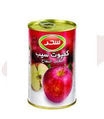 سحر کمپوت سیب۴۰۰گرم